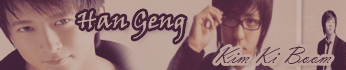 كي بوم و هان كينغ   Ki boom & Han Geng