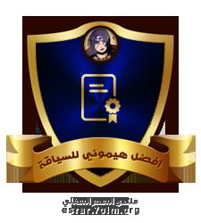 المغربيات بالسوق ههههه 111