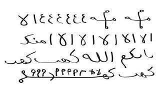 طلسم المنع لسعد سعود  O_ayo110