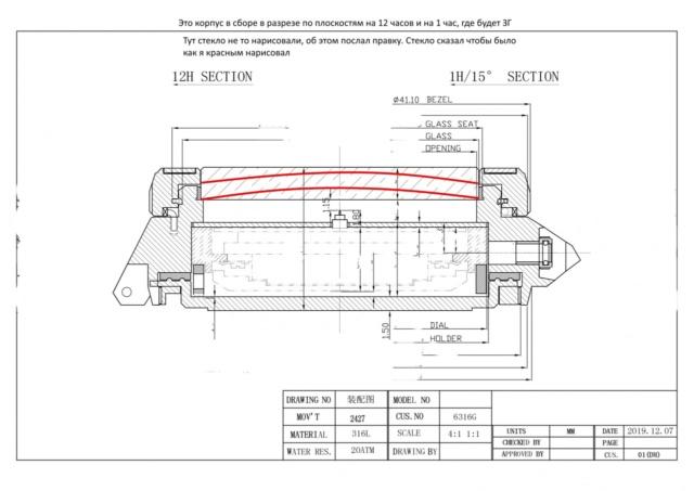 Projets horlogers (externes) - Page 12 3_110
