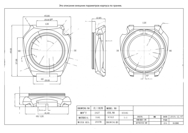 Projets horlogers (externes) - Page 12 510