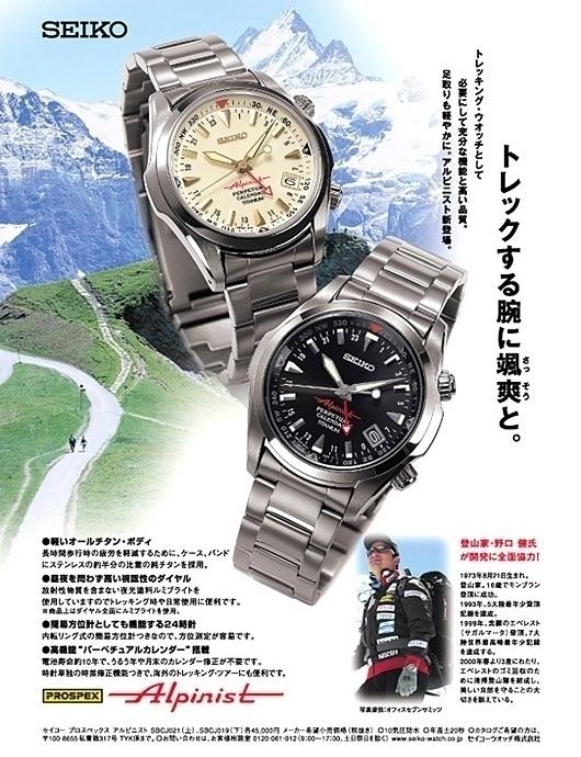 Actualités des montres non russes - Page 16 Adpros10