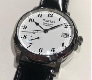 Actualités des montres non russes - Page 13 Captur11