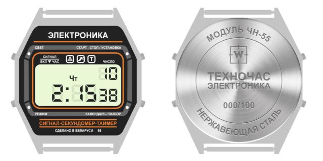 Projets horlogers (externes) - Page 11 Electr10