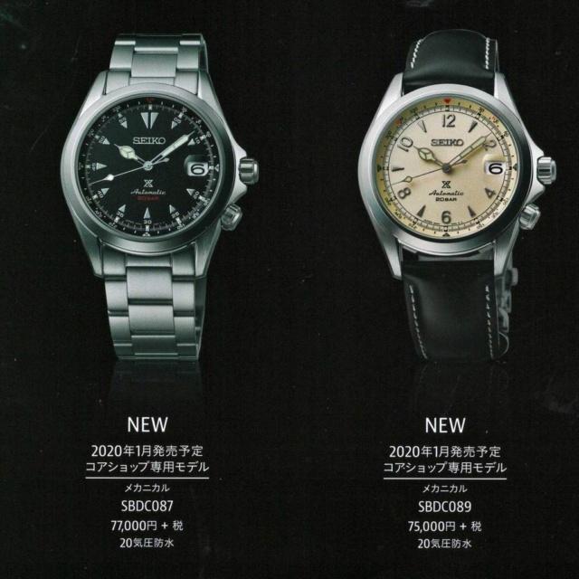 Actualités des montres non russes - Page 16 Sbdc0810