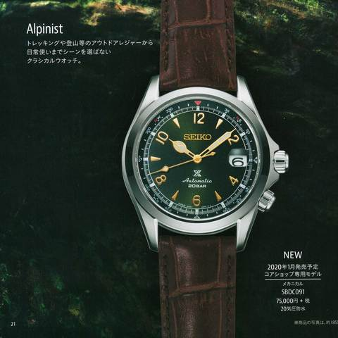 Actualités des montres non russes - Page 16 Sbdc0910