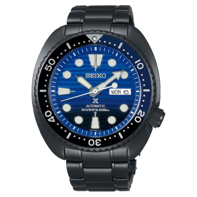 Actualités des montres non russes - Page 12 Seiko_10