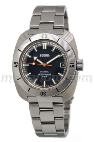Le bistrot Vostok (pour papoter autour de la marque) - Page 15 Vostok13