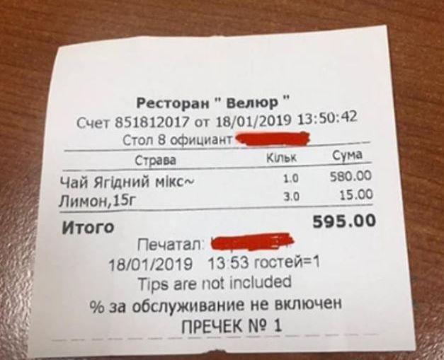 Интересные новости в Украине!!! - Страница 34 1211