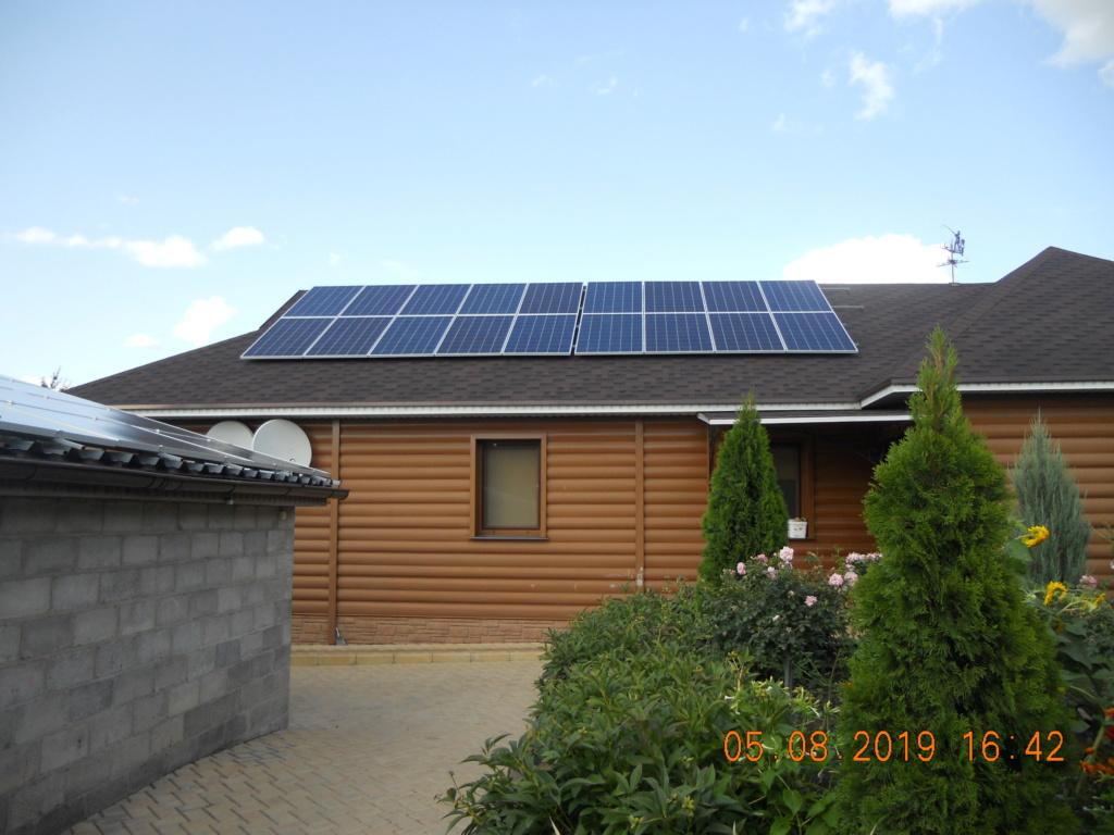 Солнечные станции под зеленый тариф Dscn5710