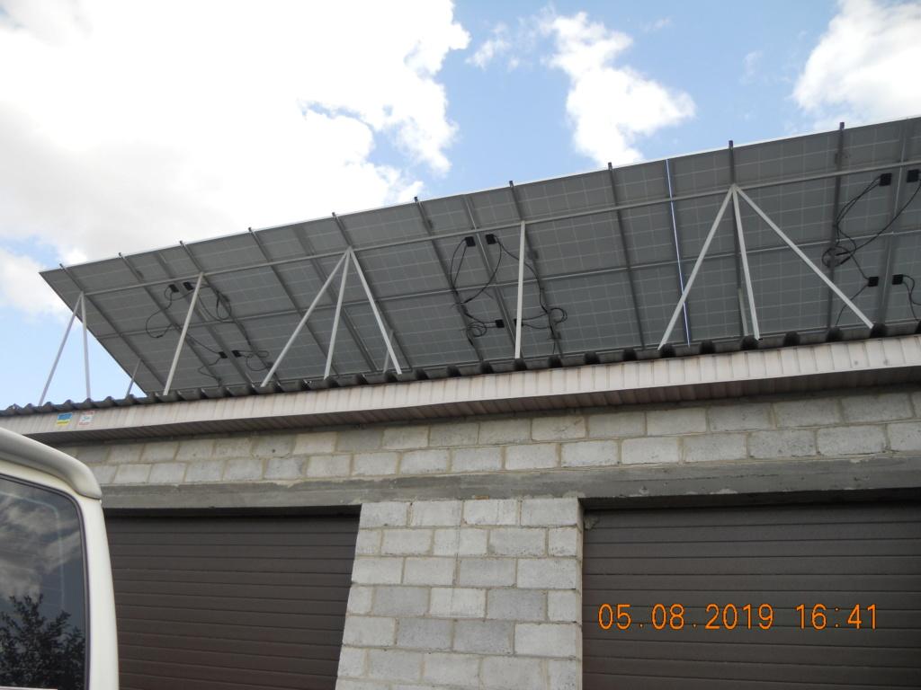 Солнечные станции под зеленый тариф Dscn5711