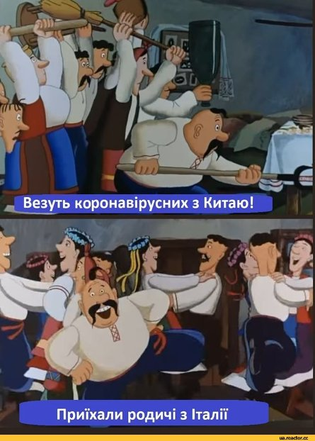 ЮМОР и не ТОЛЬКО - Страница 7 U-ea-a10