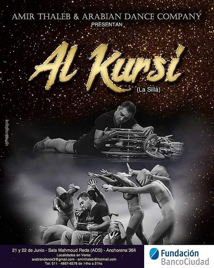 """Al Kursi: """"El que ve la función no vuelve a ser el mismo"""". Hoy estreno en la sala Mahmoud Reda de la ADS. Al_kur10"""