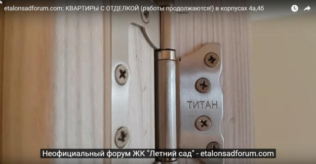 Выдача ключей - Страница 6 512