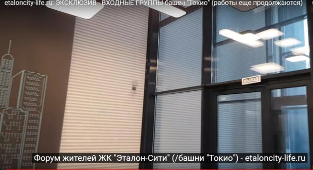 """Первый проект ГК """"Эталон"""" (""""Эталон-Инвест"""") в Москве - ЖК """"Эталон-Сити"""" - Страница 14 6cyjtl10"""