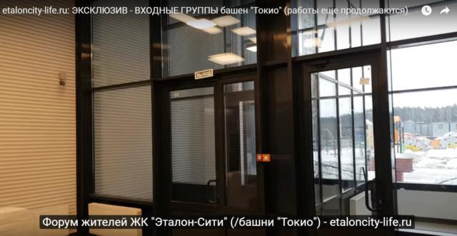 """Первый проект ГК """"Эталон"""" (""""Эталон-Инвест"""") в Москве - ЖК """"Эталон-Сити"""" - Страница 14 8znvlb10"""