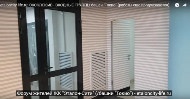 """Первый проект ГК """"Эталон"""" (""""Эталон-Инвест"""") в Москве - ЖК """"Эталон-Сити"""" - Страница 14 Gslcmn10"""