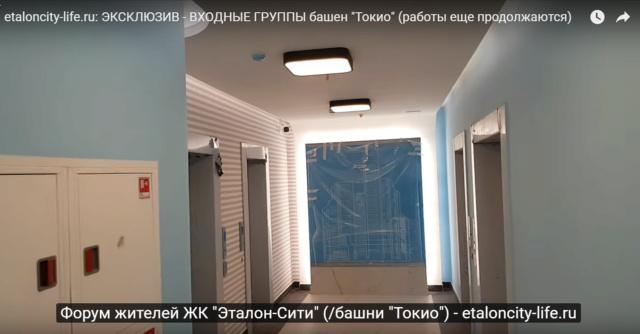 """Первый проект ГК """"Эталон"""" (""""Эталон-Инвест"""") в Москве - ЖК """"Эталон-Сити"""" - Страница 14 H2667z10"""