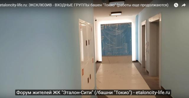 """Первый проект ГК """"Эталон"""" (""""Эталон-Инвест"""") в Москве - ЖК """"Эталон-Сити"""" - Страница 14 K4kjpj10"""
