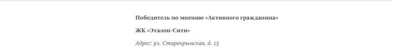 """Первый проект ГК """"Эталон"""" (""""Эталон-Инвест"""") в Москве - ЖК """"Эталон-Сити"""" - Страница 9 O1wsn410"""