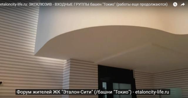 """Первый проект ГК """"Эталон"""" (""""Эталон-Инвест"""") в Москве - ЖК """"Эталон-Сити"""" - Страница 14 Xoevph10"""