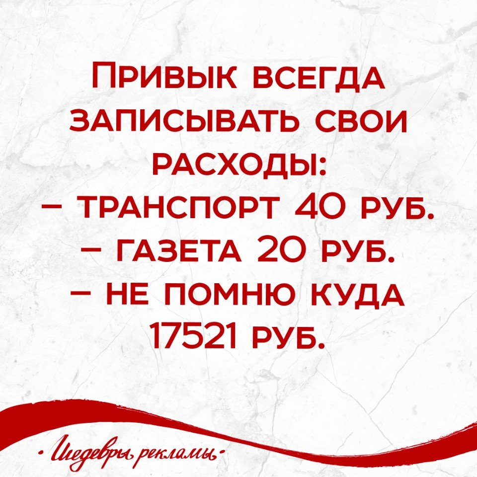 Юмор, приколы... - Страница 10 C4d31f10