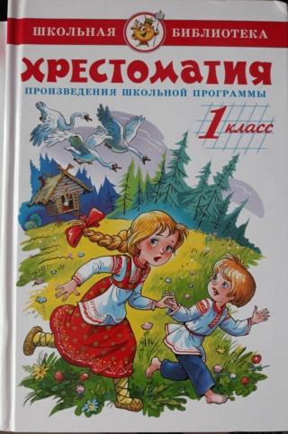 Книги детские. Состояние отличное. 20190416