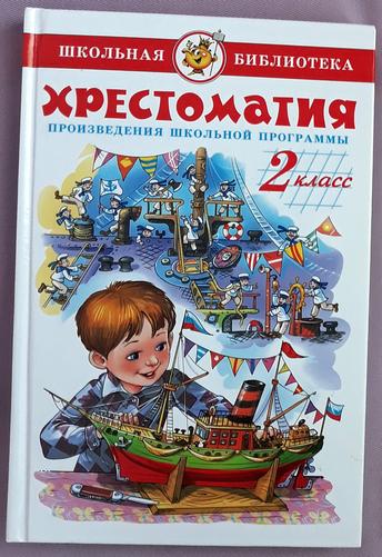 Книги детские. Состояние отличное. K1_sma11
