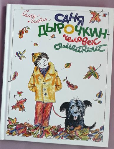 Книги детские. Состояние отличное. K2_sma11