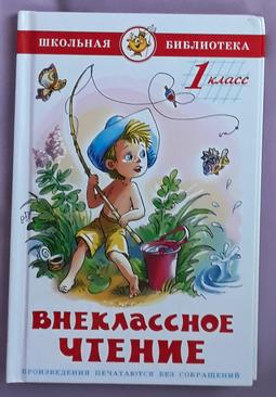 Книги детские. Состояние отличное. K6_sma10