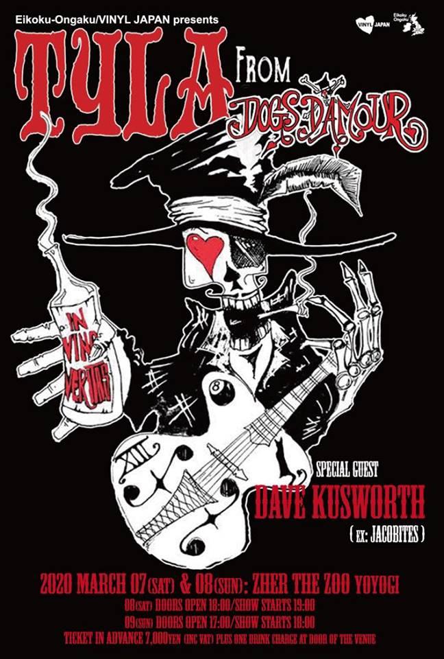 DAVE KUSWORTH & LOS TUPPER nuevo disco en Septiembre. - Página 2 011023