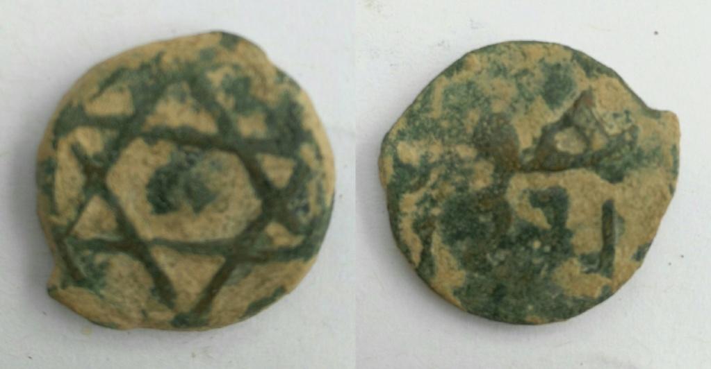 Felú marroquí del Moulay Abd al-Rahman, 1271 H, Tetuan Img_2052