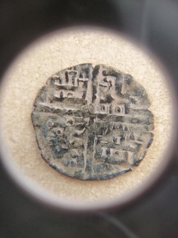 Dinero de Alfonso X de la 1ª guerra de Granada. Img_2148