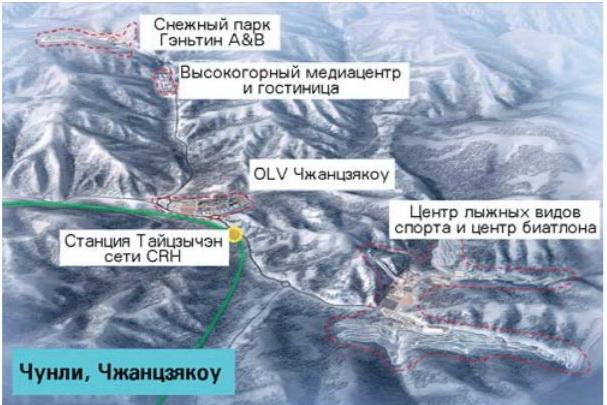 Жизнь лыжно-межсезонная  - Страница 4 Captur11