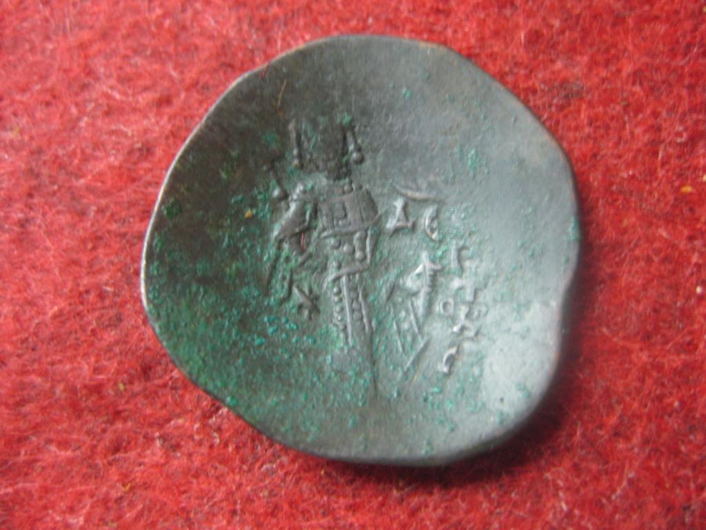 Trachy de Isaac II. SB (2003)  Img_4919