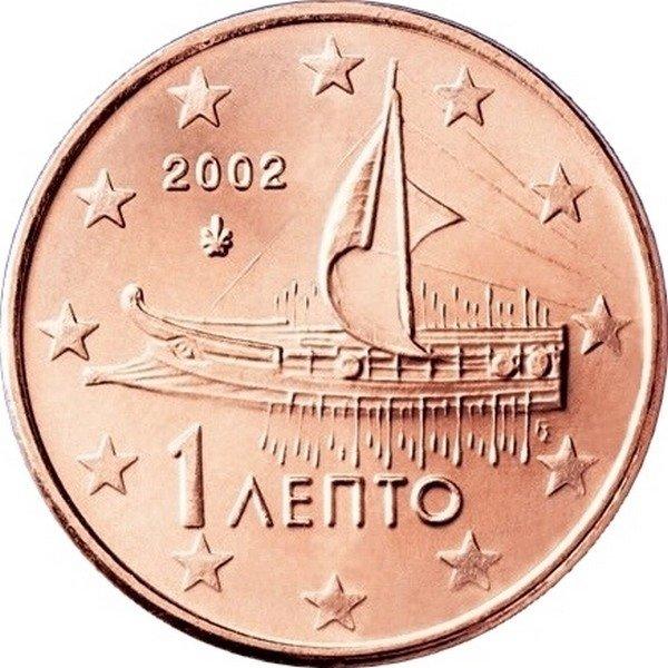 Juego de barcos 1-euro10