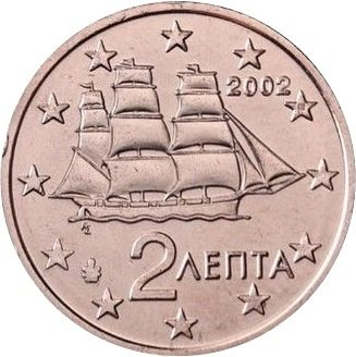 Juego de barcos 2-euro10