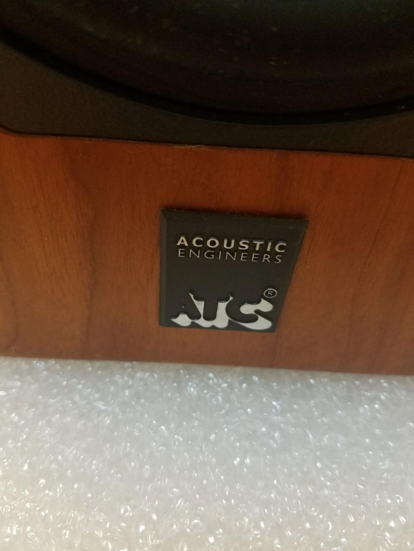 ATC SCM7 v3 speakers (the latest version) 20200115