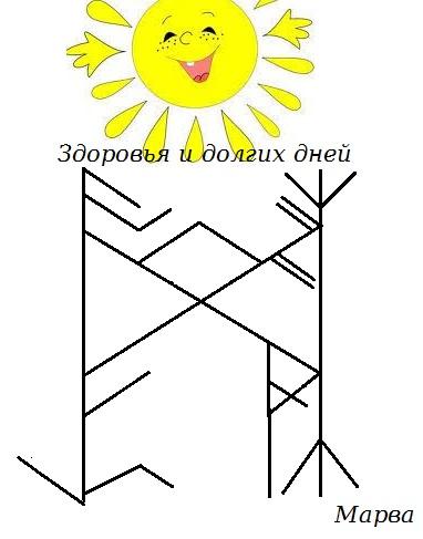 Здоровья и долгих дней  Автор Марва 13_uu_11