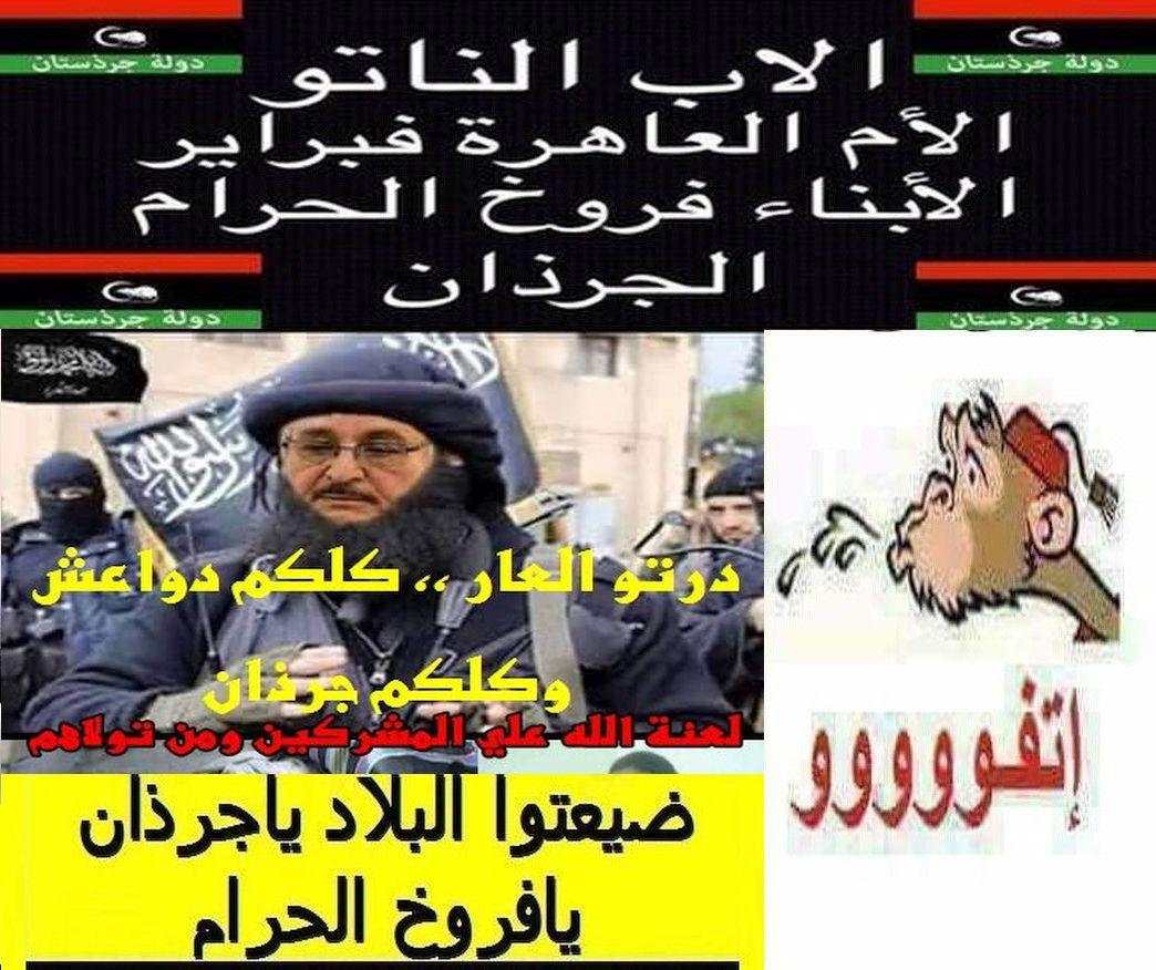 قصف بالجراد على الابرياء والأحياء السكنية Aoao_y10