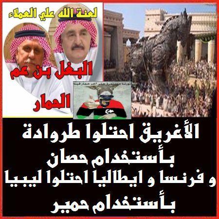 طرابلس اليوم ووقائع الحرب من صفحات الفيس Yc_ao_12
