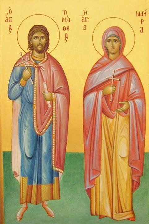 Παρακλητικός Κανών εις τους Αγίους Μεγαλομάρτυρες Τιμοθέον και Μαύρας A_aa10