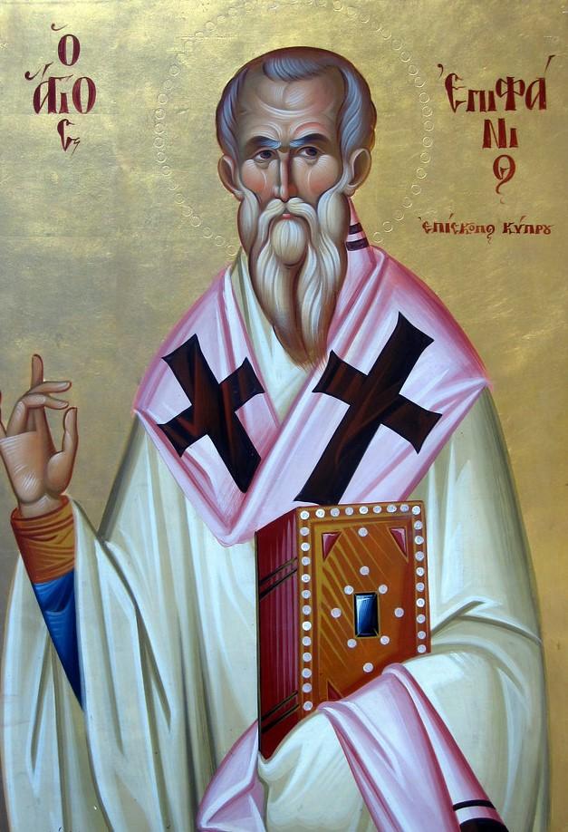 Παρακλητικός Κανών εις τον Άγιον Επιφάνιον Επίσκοπον Κύπρου Aaa_aa10