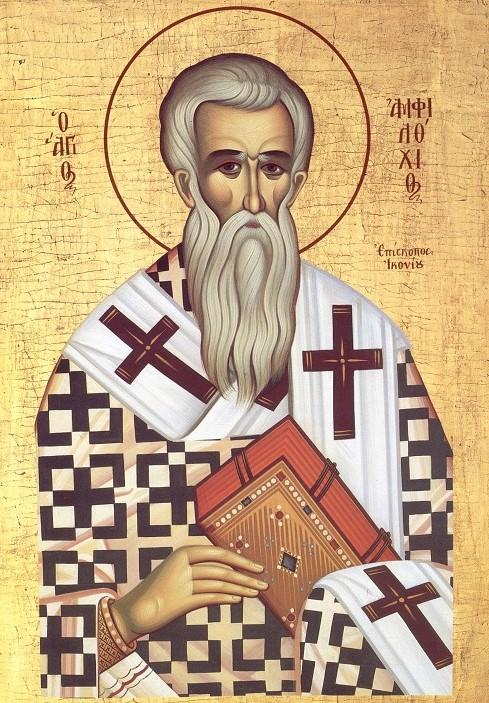 Παρακλητικός Κανών εις τον Άγιον Αμφιλόχιον Επίσκοπο Ικονίου Amfilo10
