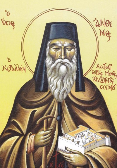 Παρακλητικός Κανών εις τον Όσιο Άνθιμο ο εκ Κεφαλληνίας Anthim10