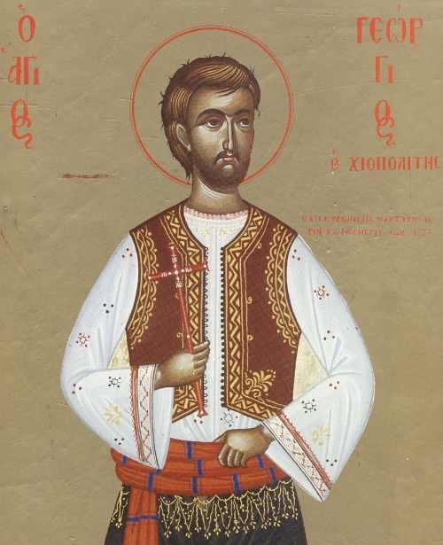 Παρακλητικός Κανών εις τον Άγιο Γεώργιο ο Χιοπολίτης Ca_soa10