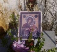 Παρακλητικός Κανών εις την Υπεραγίαν Θεοτόκο Γοργοπηγή Μεσσηνίας Gorgop10