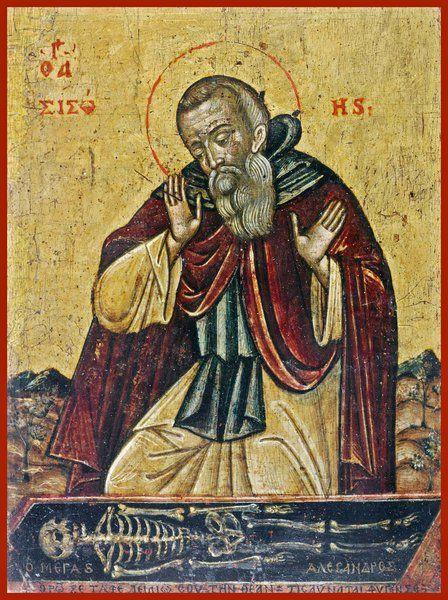 Χαιρετισμοί εις τον Όσιον Πατέρα ημών Σισώην τον Αιγύπτιον Sisohs10