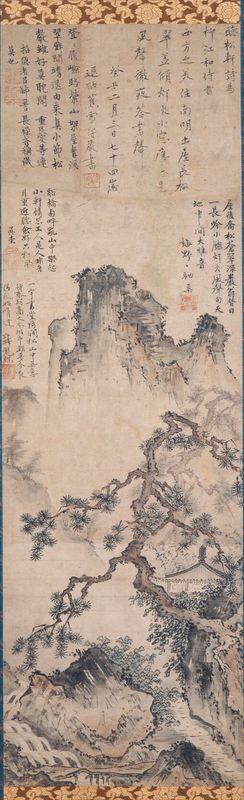 Buddha-jguy - Page 37 8d1ab210