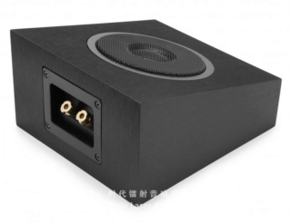 Elac Debut A4 Atmos Enabled Elevation Speaker  Es_214